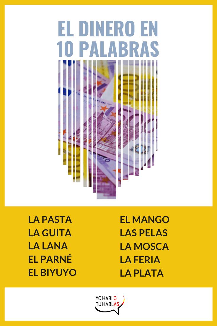dinero en español.png